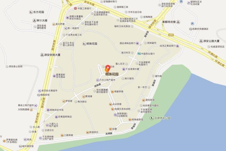 【第三次拍卖】淳安县千岛湖镇明珠花园90幢203室